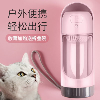 Cat Drinker Going Out Kettle Dog Drinking Water Walking Cat Artifact Corgi Feeding Water Portable Water Cup Cat Supplies