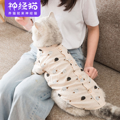 Rainbow bottoming shirt, cat clothes, spring and autumn clothes, thin kittens, small milk, cats, pets, cute, non-proof, hairy, short
