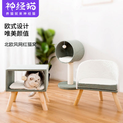 Cat climbing frame cat litter cat tree small solid wood with sisal integrated cat shelf scratcher Nordic style cat toy supplies