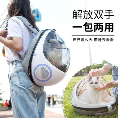 Cat bag go out portable cat backpack go out pet bag shoulder portable cat school bag cat bag space capsule cat supplies