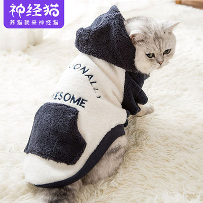 Net red cat English embroidered short pet sweater autumn and winter British short hairless cat thick warm two-legged clothes