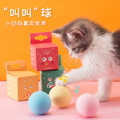 Cat toys funny cat mint sound molars bite self-sufficiency artifact kitten kitten pet supplies