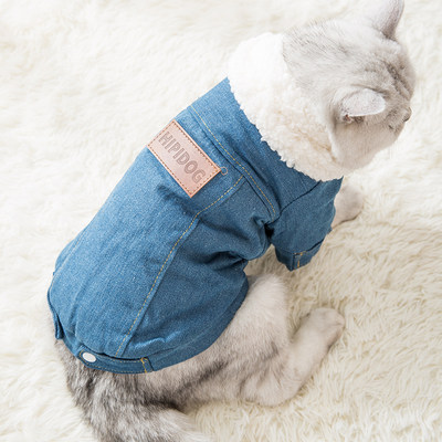 Tudi net red cat clothes thickening warm long cat milk cat short autumn winter pet cute cotton coat