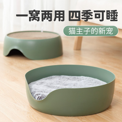 Cat litter four seasons universal cat semi-enclosed cat bed removable and washable winter warm kennel net red pet supplies