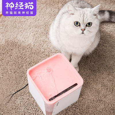 Cat water dispenser automatic circulation flow water feeder dog drinking water artifact basin hanging Teddy pet supplies