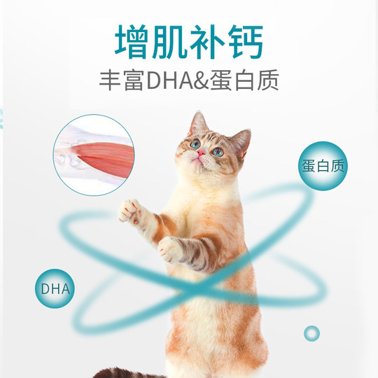 Alone cat food 5 pounds into cat children, deep sea fish flavor 2.5kg beauty short-term natural cat food 500g * 5 house owners grain