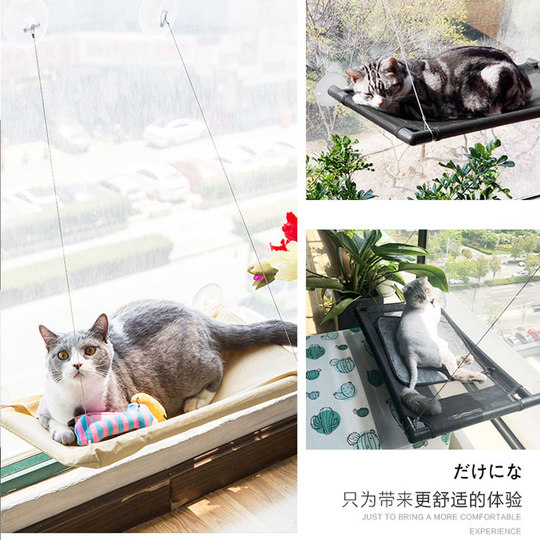 Cat hammock hanging nest hanging bed four seasons universal cat litter winter warm cat bed window swing suction cup cat supplies