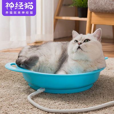 Smart pet heating cat dog nest winter warm sleeping teddy cat cat house small dog autumn and winter dog nest