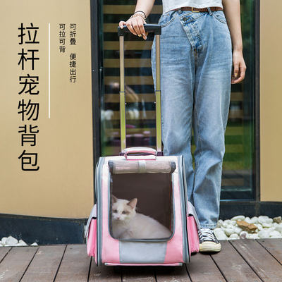 Cat bag out portable pet backpack trolley cat bag cat out bag breathable pet large trolley case