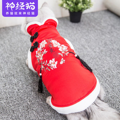 Cat clothes Tang suit kitten British short American short blue cat autumn and winter clothes thickened warmth New Year net red cute pet