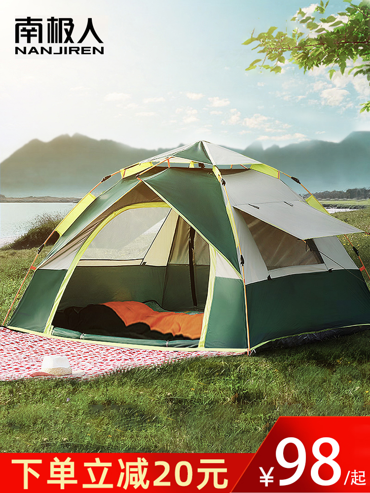 Tent outdoor portable automatic thickening rainproof field camping equipment Camping picnic automatic pop-up folding