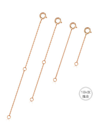 Genuine 18K Gold Necklace Extension Chain Tail Rose Gold Color Gold DIY Accessories Bracelet Extension Chain Anklet Extension Tail Chain
