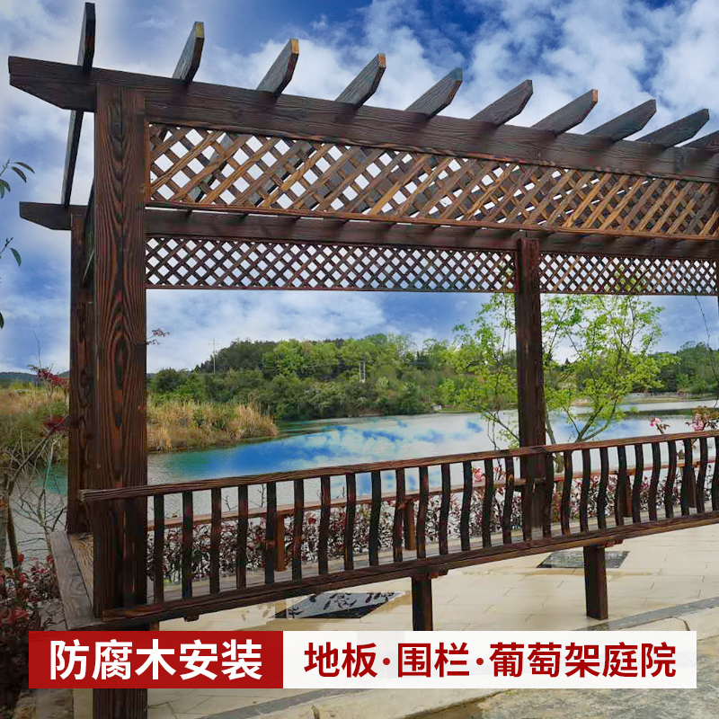 Anti-corrosion wood grape frame courtyard outdoor gallery climbing rattan rack flower rack promenade simple garden carbide wood outdoor gazebo