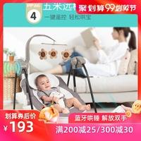 На младенца Кресло качалка детские Кресло-колыбель с куклой-артефактом сна на младенца Электрическое кресло-шейкер