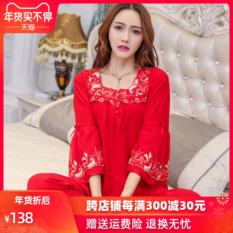 Pajamas women spring and autumn cotton long-sleeved head Big Red Wedding pajamas birthday New Year Wedding autumn and winter home service