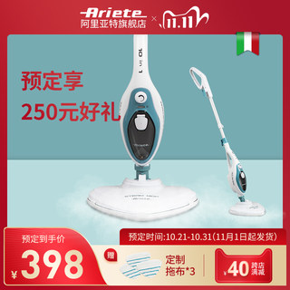 Italy Ali Stuart home-steam mop mop non-wireless electric machine high temperature cleaning machines