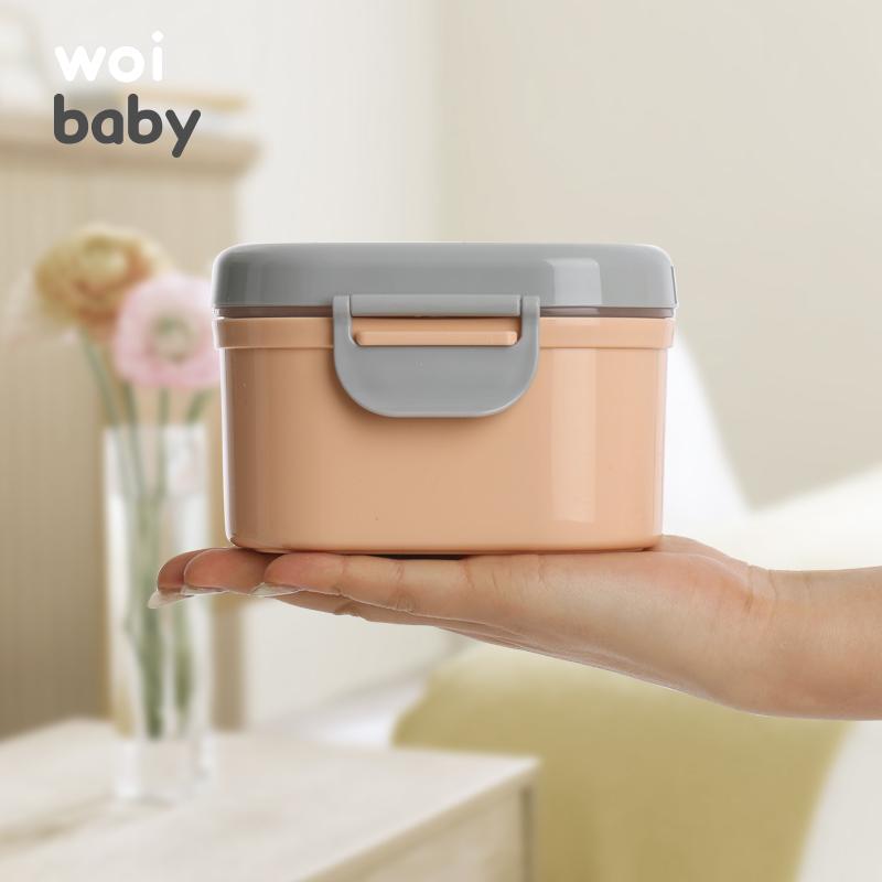 婴儿装奶粉盒便携外出密封大容量奶粉分装盒宝宝储存盒迷你奶粉格
