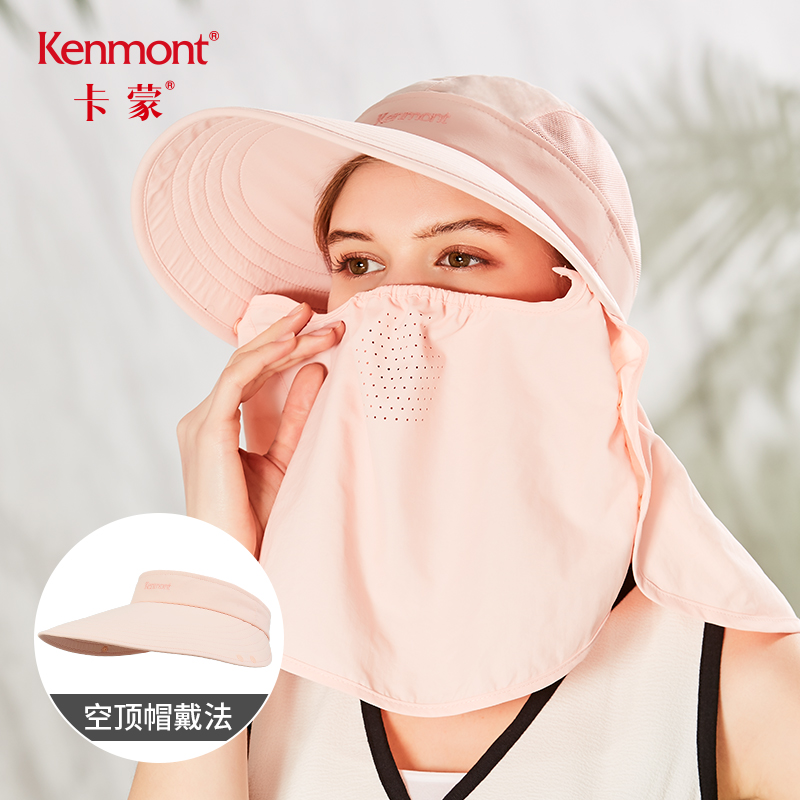 999b12eaa Kameng full protection sun hat female summer sun visor light sunscreen  cover face protection neck cycling hat wild anti-UV
