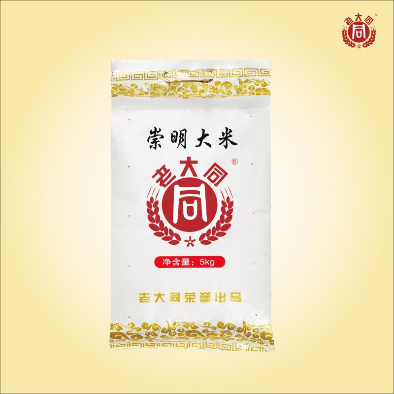老大同崇明岛新大米香糯粳米10斤