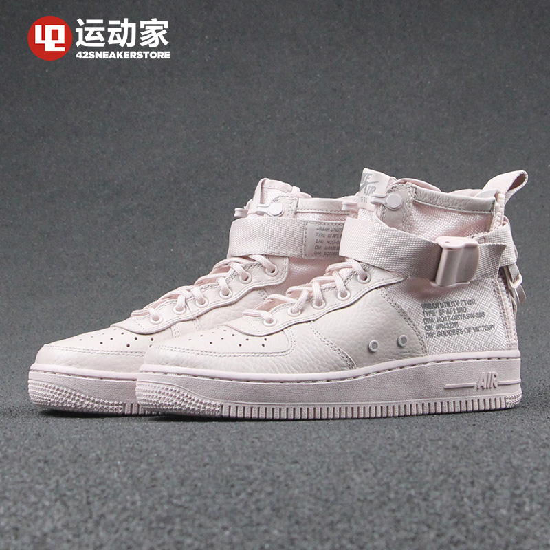 sports shoes e96a3 a3458 42 sports home] Nike SF-AF1 Mid GS middle sneakers AJ0424 ...