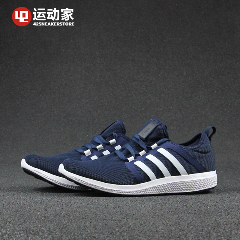 ede4c20573dcb 42 sportsman  Adidas CC Fresh Bounce M running shoes AQ3127 S76750 ...