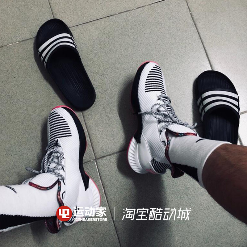 e5a27095a760  42 Sportsman  Adidas D Rose 9 Rose 9 Rose Powder Basketball Shoes BB7658  BB7159
