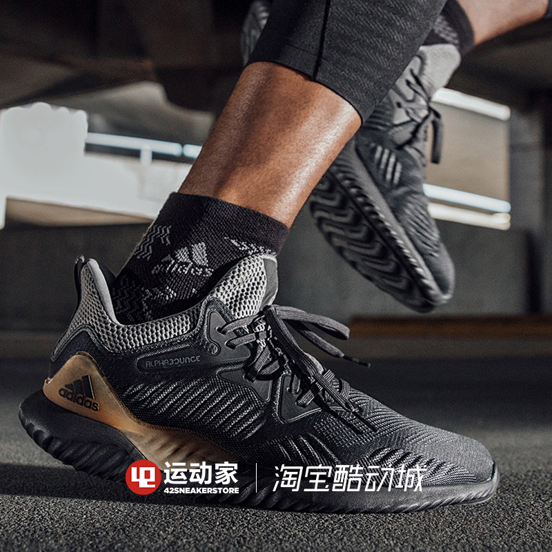 1fa3aecd00db6  42 sportsman  Adidas Alphabounce beyond 2 m Alpha running shoes G28011