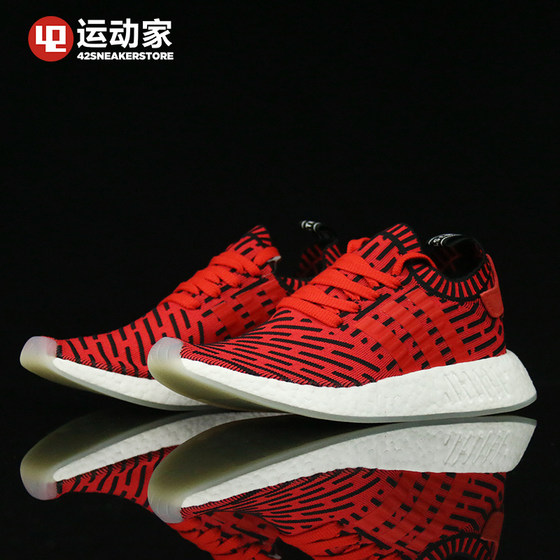 the latest ba11d ade31 Adidas NMD R2 PK running shoes BA7239 BY3015 BY9521 BY9696