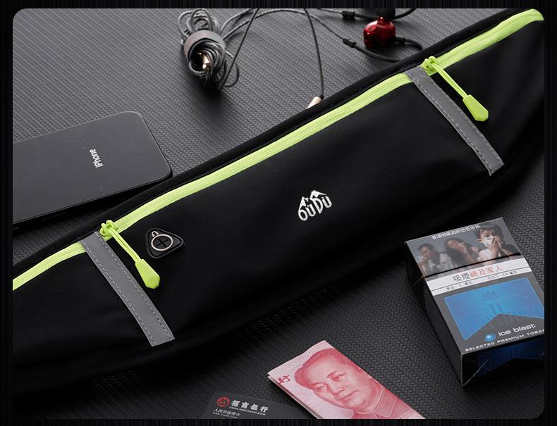运动腰包跑步手机包袋男女贴身户外装备防水隐形超薄迷你小腰带包详细照片
