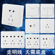 Home switch socket Clear 15 hole two open panel clear Line Box 10