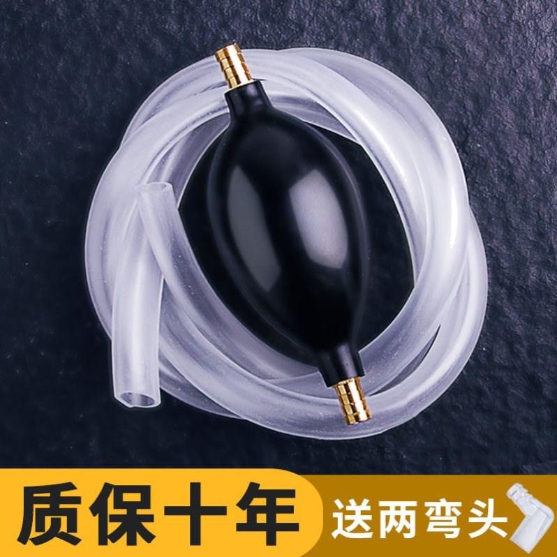 茶盘排水管带吸水球硅胶铜接头