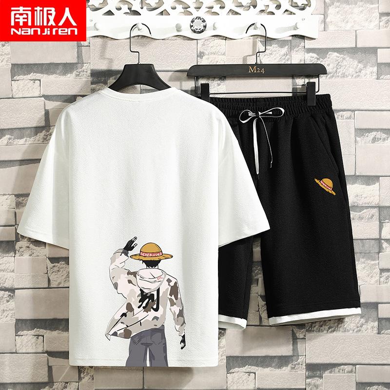 南极人夏季套装男韩版潮流帅气青少年夏装初高中学生男生短袖t恤