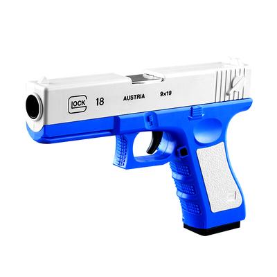 儿童玩具软弹枪可抛壳格洛克手动上膛1911仿真模型手小枪男孩吃鸡