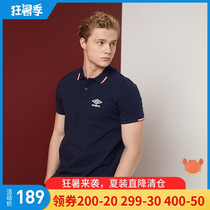 Umbro茵宝2019夏季新款运动休闲翻领t恤男短袖polo衫UO192AP2605