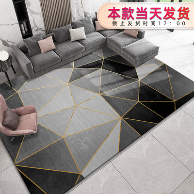 Nordic style modern minimalist carpet bedroom living room light luxury bedside coffee table blanket black floor mats disposable household