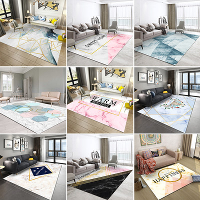 Northern European INS network red room carpet living room bedroom full shop modern home bedside tea serial carpet pad free washing