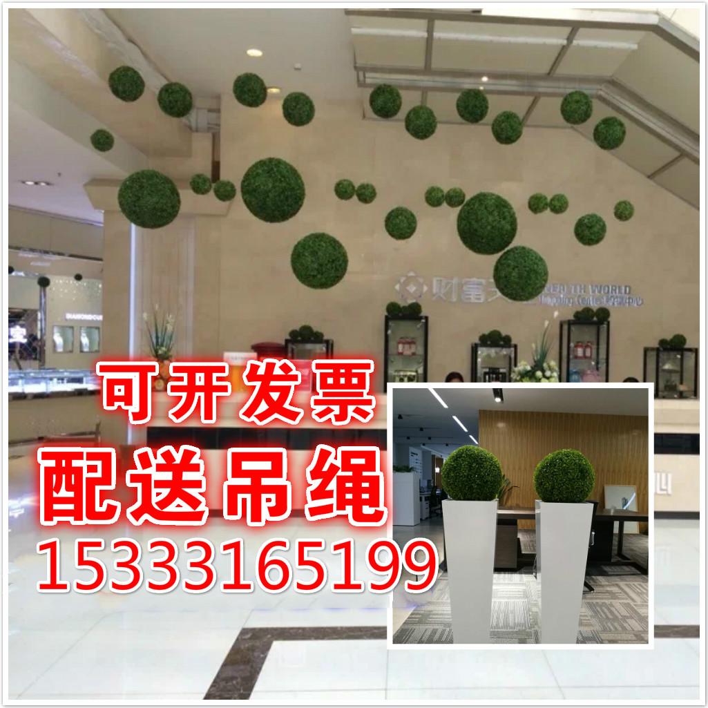 Trung tâm thương mại Atardi Charm Hành lang mô phỏng Cỏ bóng trần 4S Cửa hàng Showroom Trang trí cửa sổ Trang trí Hoa bóng - Hoa nhân tạo / Cây / Trái cây