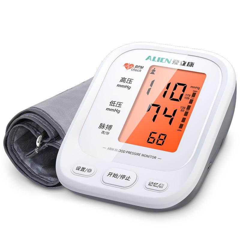 家用手腕式高血压测量仪