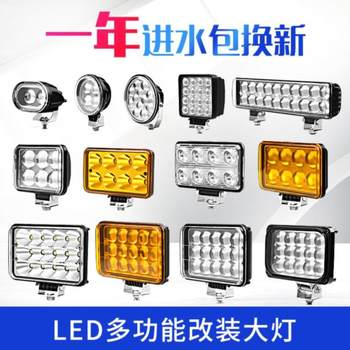 After the installation of motorized car license plate frame led spotlights loader accessories farm tractors creative work taillight