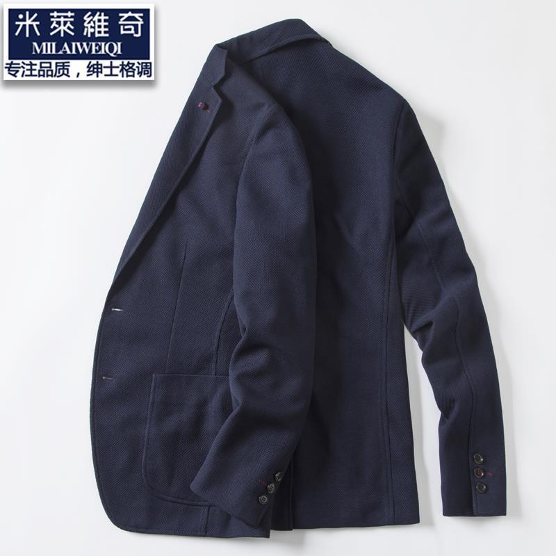2019男士v男士商务潮流帅气上衣小西装韩版修身外套春秋西服男青年