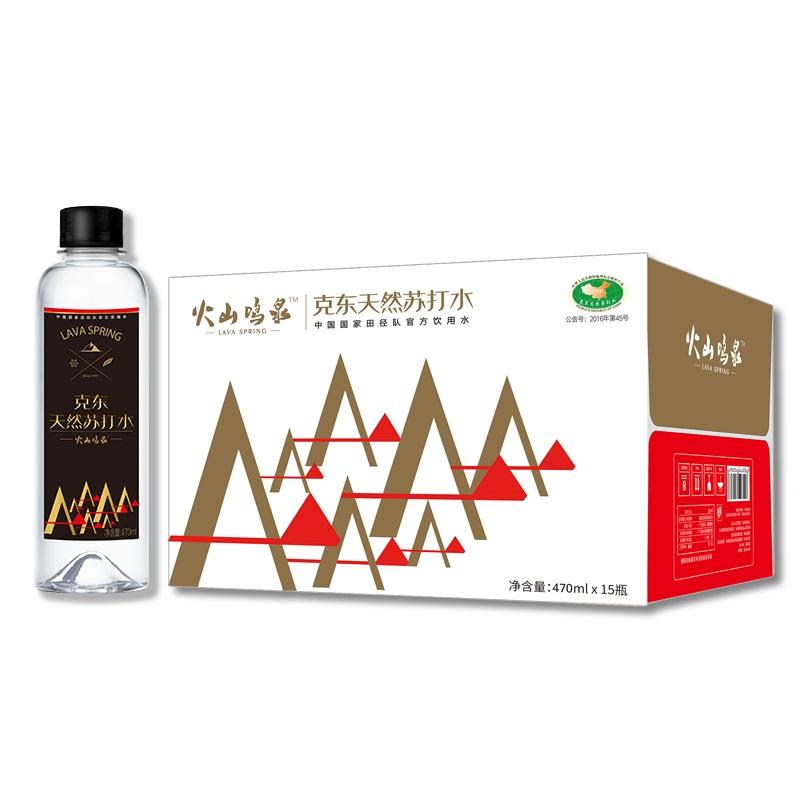 火山鸣泉  弱碱性苏打水 470ml x15瓶