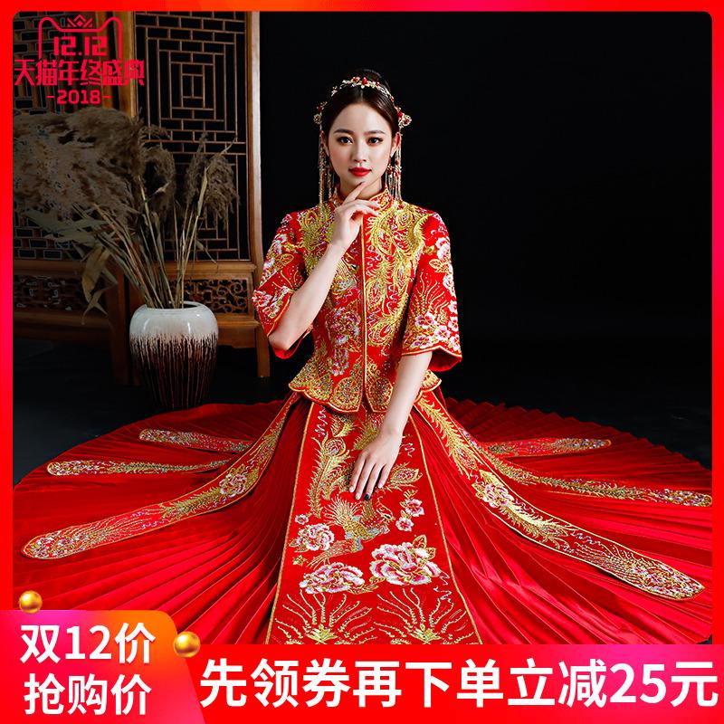 秀禾服新娘结婚敬酒服旗袍礼服中式婚纱宫廷复古中国风古装嫁衣女