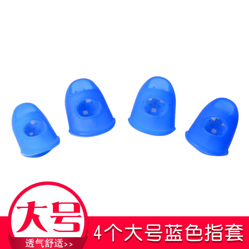 Голубой Большой 4(Подходит для более толстых пальцев)
