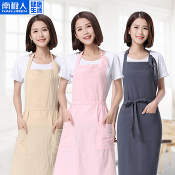 Japanese minimalist solid color washed cotton aprons waterproof aprons kitchen aprons gardening baked anti-fouling dirty home