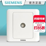 Siemens switch socket vision Ya white TV inserted Tv closed circuit one digital cable tissue plate 86 type