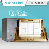 Siemens Internet phone ground socket all copper waterproof telephone computer ground plug board with concealed bottom box network plug