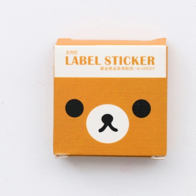 Easy Bear Sticker