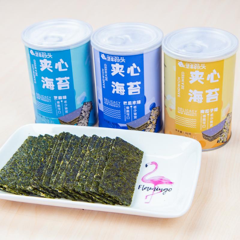 坚果码头 海苔网红夹心芝麻海苔40g×3罐零食宝宝海苔脆片即食