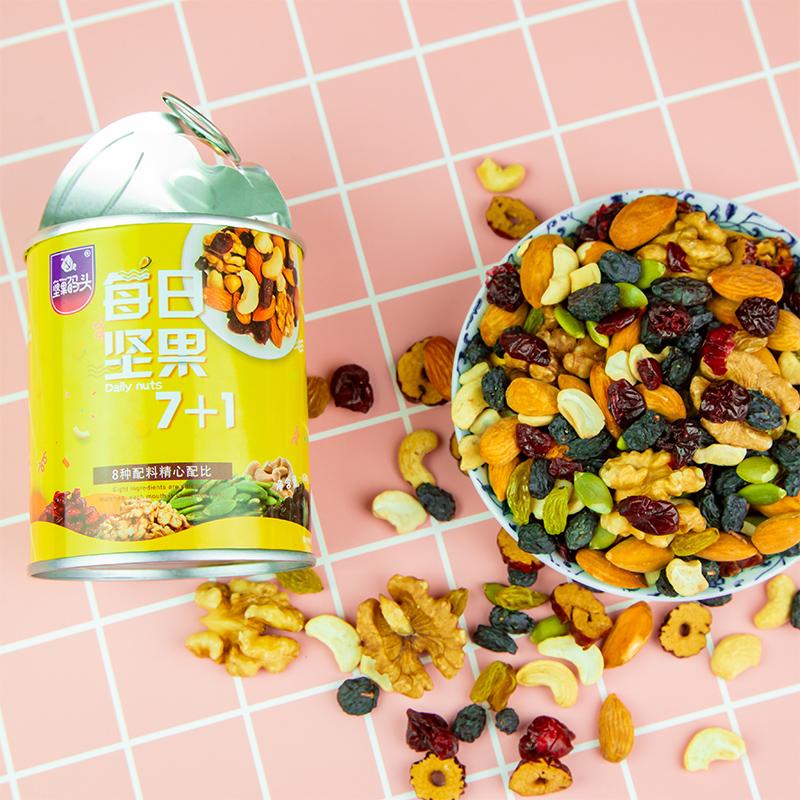 堅果碼頭每日堅果150g×3罐孕婦堅果零食辦公室休閑零食混合堅果