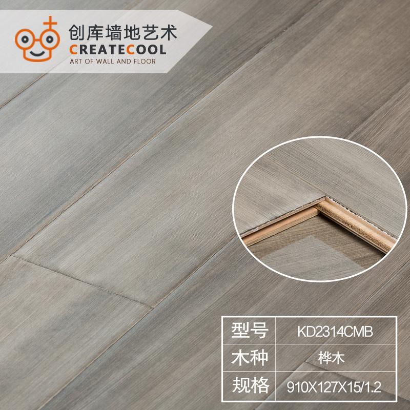创库2019E0地暖枫木新品灰色多层实木复合地板地热地板桦木
